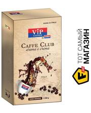 ionia VIP Caffe Club, 250г (8019617005508)