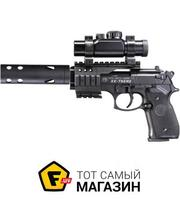 Umarex Beretta 92 FSXX-Treme (419.00.51)