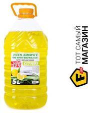 AUTO DRIVE AD526 -20 C citrus, 5л