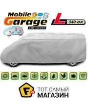 Kegel-Blazusiak Mobile Garage L 540 Van, серый (5-4156-248-3020)