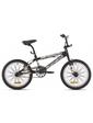 Bottecchia (Италия) 20 FREESTYLE BMX Черный