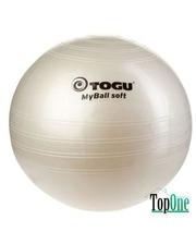 TOGU My Ball Soft, 55 см. (кремовый)