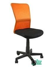 Office4You BELICE, Black/Orange 27731