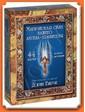 ПОПУРРИ Вирче Д. Магическая сила вашего ангела-хранителя, карты Таро