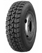 ROADMAX ST957 (315/80R22.5 156M)