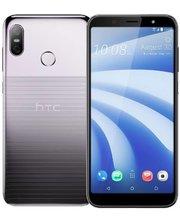 HTC U12 Life 4/64Gb Dual Purple