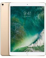 """Apple iPad Pro 10.5"""" Wi-Fi + Lte 512GB Gold (MPMG2)"""