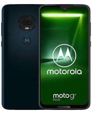 Motorola G7 Plus 64GB Dual Blue