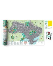 1DEA.me Скретч-карта Travel Map Моя Рідна Україна (Ukr)