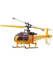 WL Toys V915 Lama (желтый) (WL-V915y)