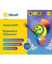 Lifecell Хайп (Код товара:9498)