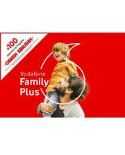 Vodafone Family Plus (Код товара:488)