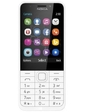 Nokia 230 Dual Sim White (Код товара:461)