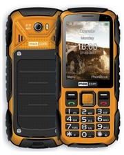 Maxcom MM920 Black-Yeloow (Код товара:10555)