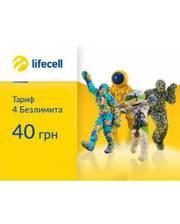Lifecell 4 Безлимита (Код товара:9514)