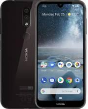 Nokia 4.2 DS Black (Код товара:9863)