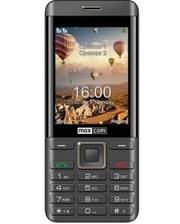 Maxcom MM236 Black-Silver (Код товара:9075)