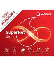 Vodafone SuperNet Unlim (Код товара:9493)