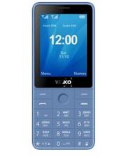 Verico Qin S282 Blue (Код товара:9877)