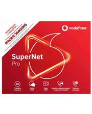 Vodafone SuperNet Pro (Код товара:9491)