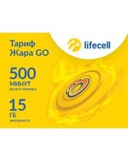 lifecel Жара Go (Код товара:10994)
