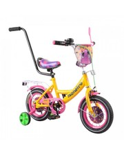 Tilly Monstro 12 yellow + pink (T-212210)