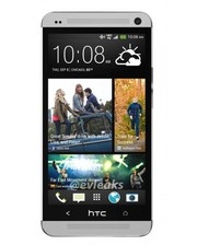 HTC One 801S Silver