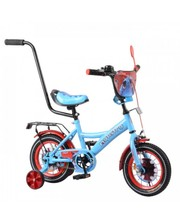 Tilly Monstro 12 blue + red (T-21228)