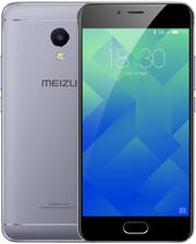 Meizu M5 mini 3/32GB Grey