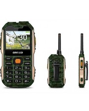 Grsed E8800 Camouflage