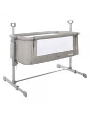 Carrello Festa Neutral Grey (CRL-8401)