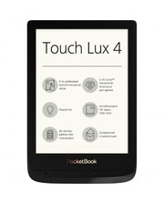 PocketBook 627 Touch Lux4 Obsidian Black (PB627-H-CIS)