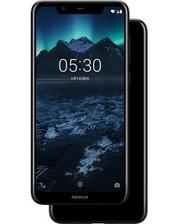 Nokia X5 2018 4/64GB Black