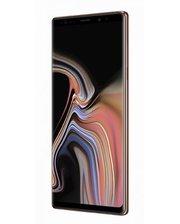 Samsung N960 Galaxy Note 9 512GB Dual Blue