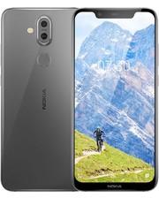 Nokia X7 Dual Sim 4/64GB Iron Steel