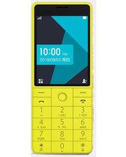 Xiaomi QIN 1 (Yellow)