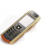 H-Mobile V1 Gold