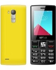 SERVO V9300 Yellow