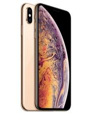 Apple iPhone Xs Max 64GB Gold Dual Sim
