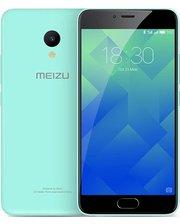 Meizu M5 mini 3/32GB Mint