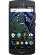 Motorola Moto G5 Plus XT1685 16GB Dual Fine Gold