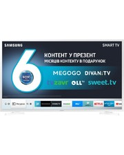 Samsung UE32N4510AUXUA