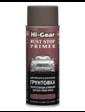 Hi-Gear 311г серая