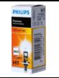 Philips H1 Premium 1шт