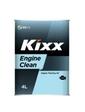 KIXX КІХХ Engine Clean 4л