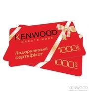 Kenwood на 1000 грн