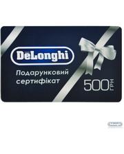 DeLonghi на 500 грн