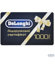 DeLonghi на 1000 грн