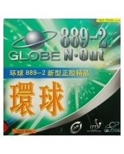 GLOBE 889-2 (короткие атакующие шипы)