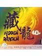 Palio Hidden Dragon 40+ накладка для настольного тенниса